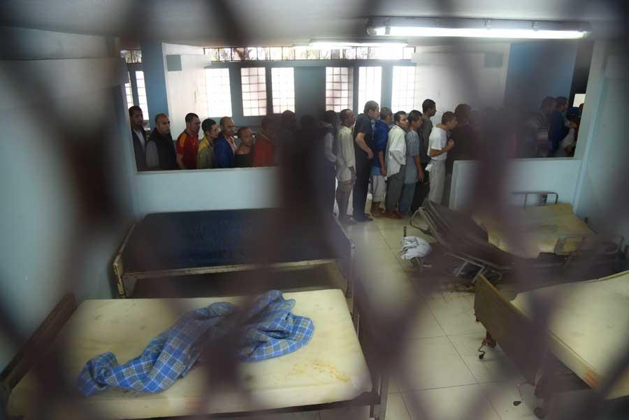 Hospital Federico Mora
