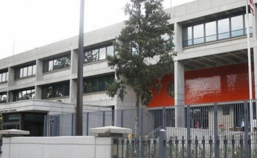 Embajada de EE. UU. en Guatemala lanza alerta de seguridad.
