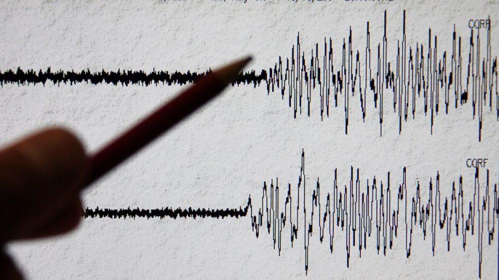 Conred reporta cadena de sismos.