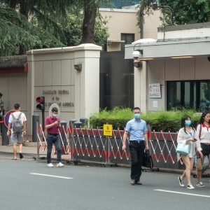 Consulado EEUU en Chengdu