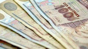 Billetes de 100 quetzales