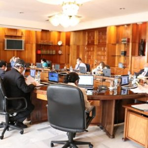 Pleno de magistrados de la Corte Suprema de Justicia (CSJ).