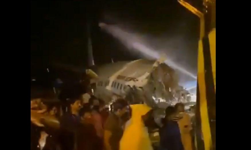 Accidente de avión en la India