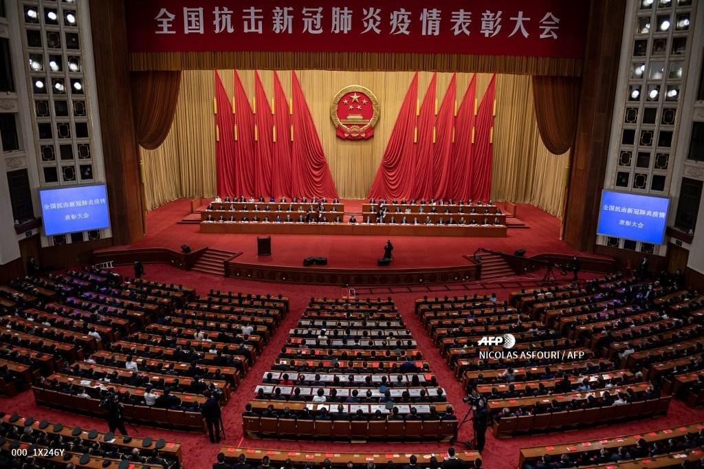 Ceremonia del Partido Comunista Chino