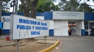 El Ministerio de Salud declaró alerta roja hospitalaria por el incremento de casos de COVID-19.
