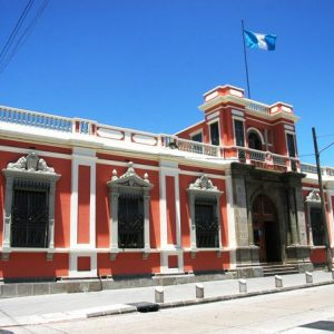 Sede central del Tribunal Supremo Electoral (TSE).