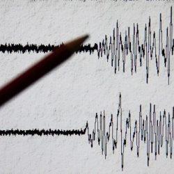Fuerte sismo de 5.3 sacude territorio salvadoreño
