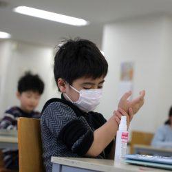 32 colegios podrán regresar a clases presenciales