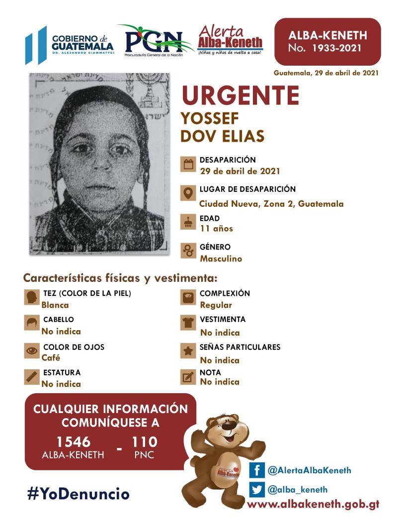 Hermanos judíos desaparecidos. Yossef Dov Elías, de 11 años.
