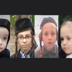 Activan alerta Alba-Keneth por desaparición de cuatro niños judíos ortodoxos